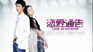王力宏(Wang Lee Hom) - 你不知道的事(Ni Bu Zhi Dao De Shi) Mp3