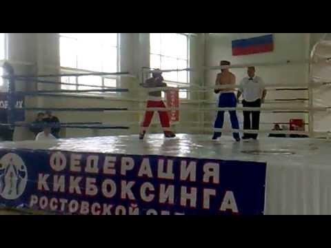 Армен Ананян   Кикбоксинг