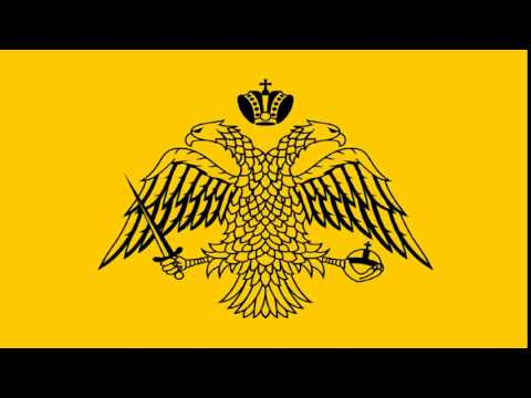 Greek Music of Byzantine Empire