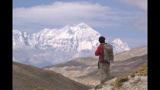秘境のネパール、ムスタン王国への道