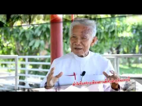Tian Tan Thailand 天坛 (English Subtitle)