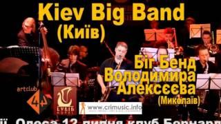 Jazz summer fest kiev(, 2012-07-06T09:18:51.000Z)