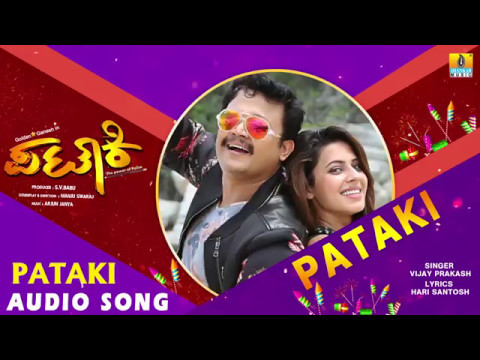 Trailer of Kannada Movie Pataki – Amdb