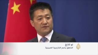 محكمة تقضي بأن الصين اعتدت على سيادة الفلبين