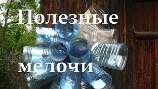 Полезные советы, Дача, сад, огород,(, 2013-12-19T10:40:34.000Z)