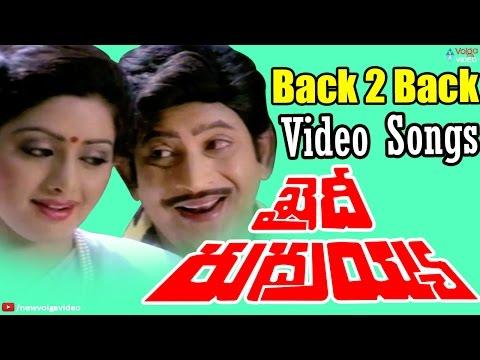 Khaidi Rudraiah Movie Back 2 Back Video Songs - Krishna, Sridevi - Volga Video