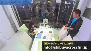 加藤里保菜 https://twitter.com/rihonyan103 渋谷クロスFM http://shib...