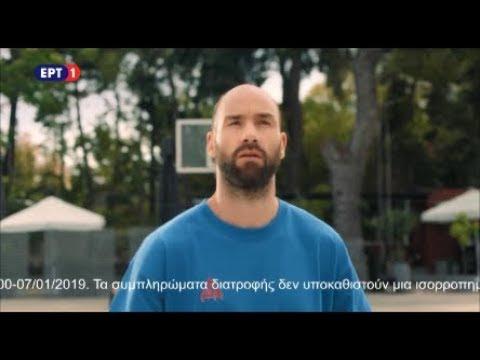 Ο Βασίλης Σπανούλης πρωταγωνιστεί σε διαφήμιση πιο άθλια κι απ' αυτές του MasterChef!