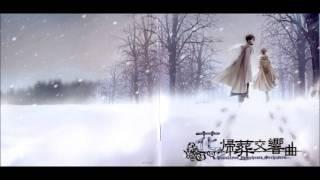 akiko shikata hanakisou symphonic orchestra