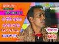 Download EI PRITHIBIR PANTHO SHALAI | Singer Prodip sarkar | New Bangla HD Song | Badhon Media MP3 song and Music Video