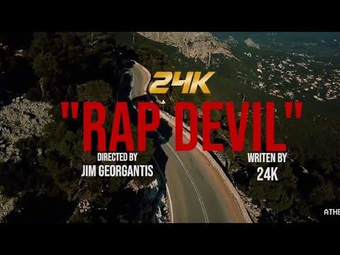 24K - Ραπ Διάολος/Rap Devil(Official Music Video)
