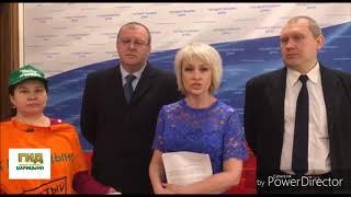 26.03.2018 Обманутые дольщики ЖК Царицыно в Гос. Думе.