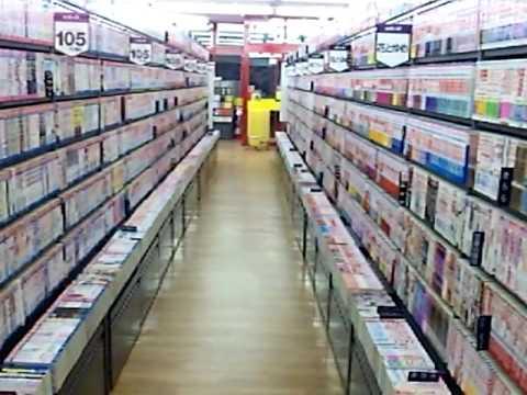 japanese manga store youtube. Black Bedroom Furniture Sets. Home Design Ideas