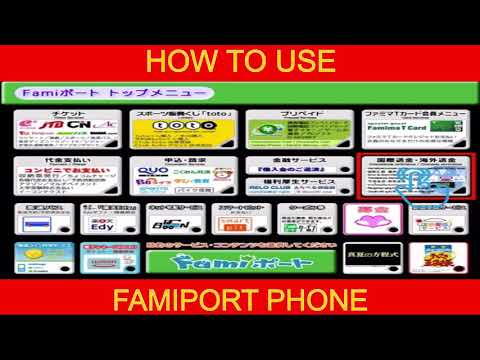 How to use the built in phone on a famiport machine to ...