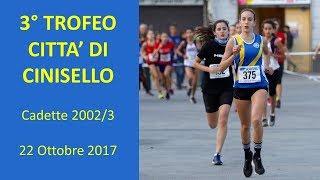 Cinisello Balsamo 1600m Cadette  3°Trofeo città di Cinisello 22 Ott 2017