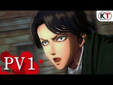 進撃の巨人2:PV第1弾