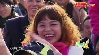 [喜上加喜]帅气又迷人! 男嘉宾石青山现场为女嘉宾吉他弹唱| CCTV综艺