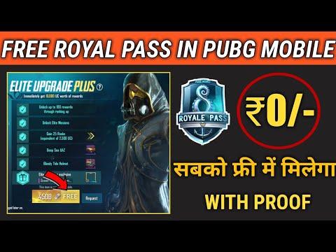 Get Free Elite Royal Pass In Pubg Mobile ! Free UC Cash Pubg Mobile ! Free Elite Pass Pubg Mobile