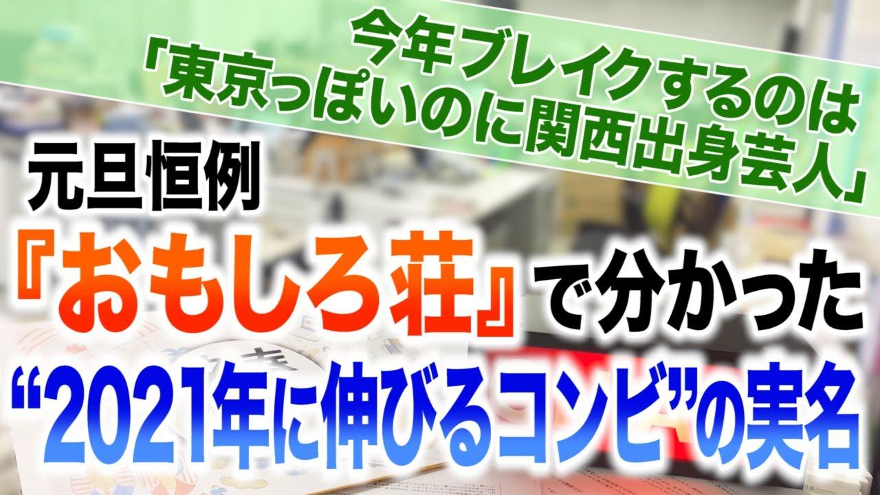 実名 欅 ファイブ 坂 いじめ 46