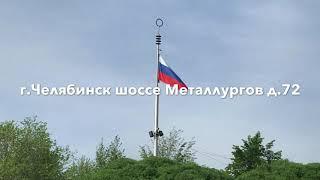 Сеть сервисный центров 2Life г.Челябинск . Ремонт смартфонов, компьютеров , ноутбуков , планшетов