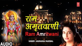 ram amritwani by anuradha paudwal full audio song juke box