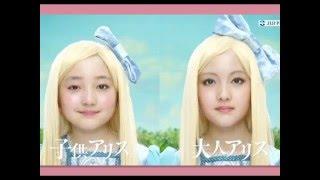 ロッテ「チョコパイ<ロイヤルミルクティー>」の新ウェブCM(2月25日...