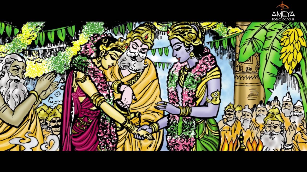 Download Seetha Kalyana Vaibhogame (Ameya Records)