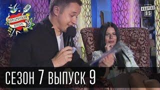 Бойцовский клуб 7 сезон выпуск 9й от 16-го сентября 2013г