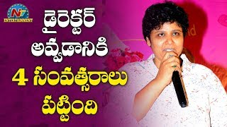 Director Nandini Reddy Superb Speech Oh Baby Movie Press Meet NTV Entertainment