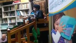 السيد منير الخباز - العصمة تعني العلم