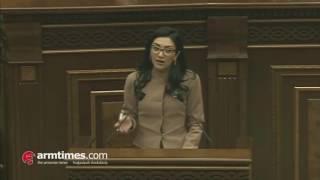 Ուրիխանյանն ԱԺ ում թույլ չտվեց Արփինե Հովհաննիսյանը սկսի ելույթը