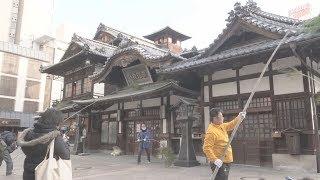 【2017/12/05】http://www.ehime-np.co.jp/ 年間約80万人が訪れる愛媛...