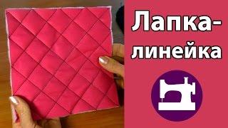 видео Совет профессионала: нитки Aurora для машинной вышивки
