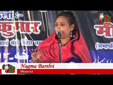 Nagma Barelvi, Dhaka Bihar Mushaira, 13/11/2016, DHAKA YOUTH CLUB, Mushaira Media