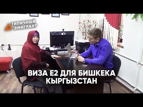 Видео Работа в москве медиа
