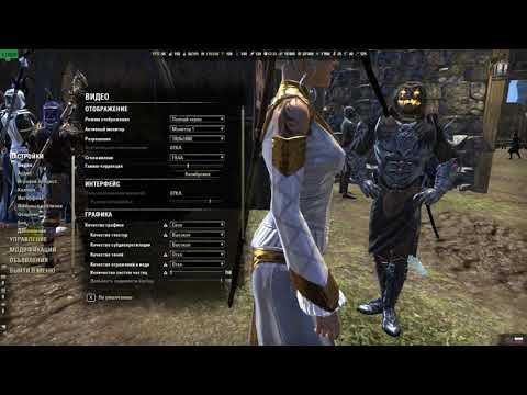 Подборка актуальных в 2020 году аддонов к The Elder Scrolls Online