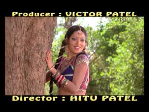 Rangilee Gujarati Film 2010