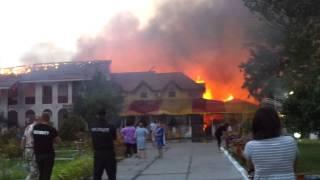 Пожар в Затоке пансионат Рута(Пожар в Затоке п-т.Рута., 2013-08-15T16:57:57.000Z)
