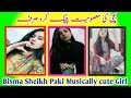 MUSICAL.LY FOR CUTE GIRL BISMA SHEIKH__Top Musically Video
