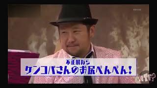 Japanese Crazy Game Show Bakobako 18+