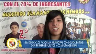 09 21 DISTRITO DE HUAURA Academia Municipal - Computo - Primeros puestos - Ingresantes