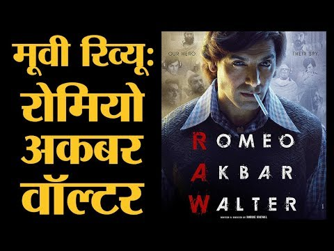 Romeo Akbar Walter Review   RAW Review   John Abraham   Jackie Shroff   Sikandar Kher   Mouni Roy