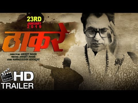Thackeray Movie Trailer Release | Thackeray Movie Trailer Review | Bal Thackeray Biopic Mp3
