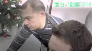 Взрывной случай в офисе