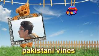 cute baby funny video #PAKISTANI VINES# funny videos