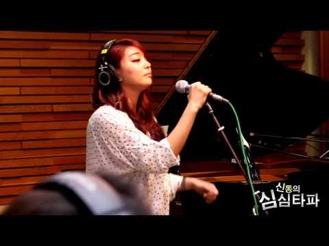 신동의 심심타파 - Ailee - U&I , 에일리 - 유앤아이  20130721