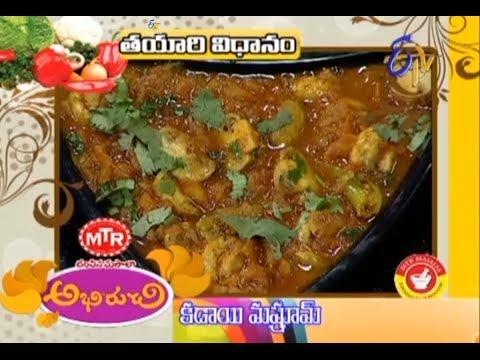 Abhiruchi - Kadai Mushroom