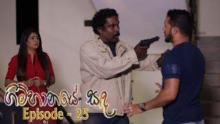 Gimhanaye Sanda | Episode 25 - (2018-04-24) | ITN Thumbnail
