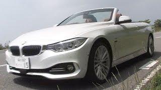 BMW、4シリーズカブリオレ試乗=新緑のワインディングロードを疾走