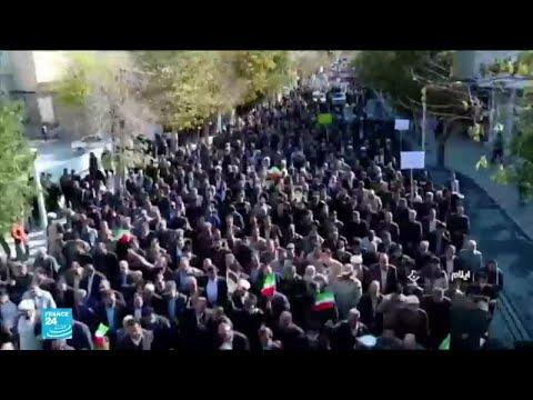 مظاهرات داعمة للنظام الإيراني ردا على احتجاجات منددة برفع الأسعار  - نشر قبل 2 ساعة
